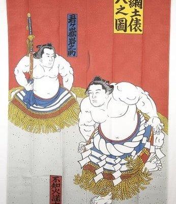 Noren Yokozuna