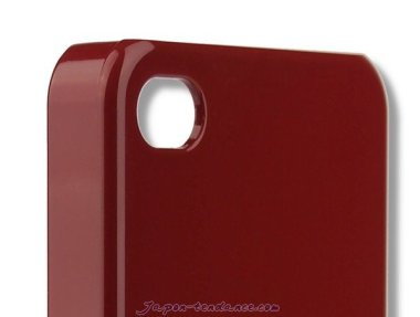 Coque iPhone4 pour maki-e seal