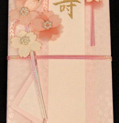 Carte de voeux enveloppe Bouquet