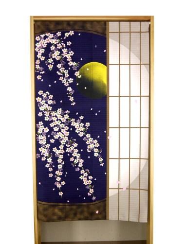 Noren Shôji et Lune