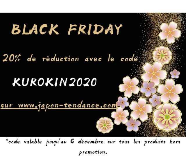 Offre Black Friday