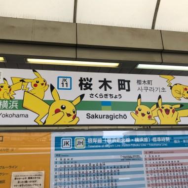 Sakuragicho_Station_Name_Board_Pikachu