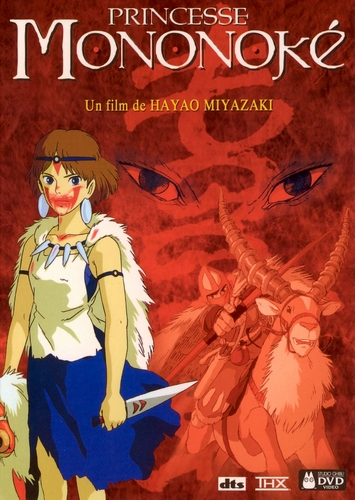 Critique du film - Princesse Mononoke