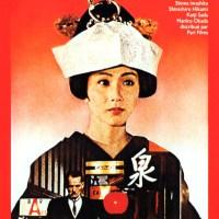 Les classiques du cinéma japonais disponibles sur youtube