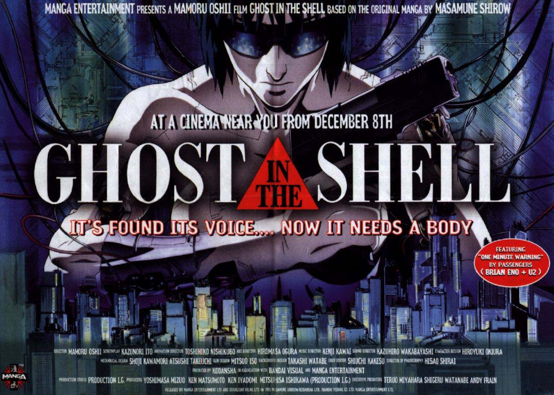 Ghost in the shell film 1995