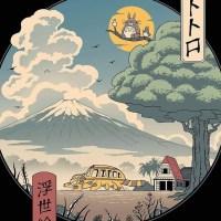 L'histoire de l'animation japonaise