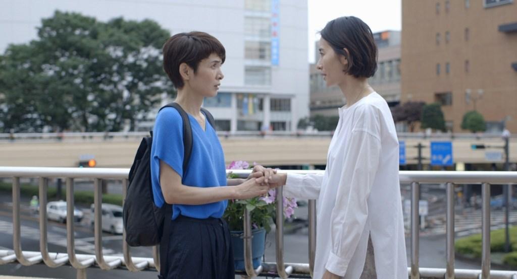 Nouveau film Ryusuke Hamaguchi