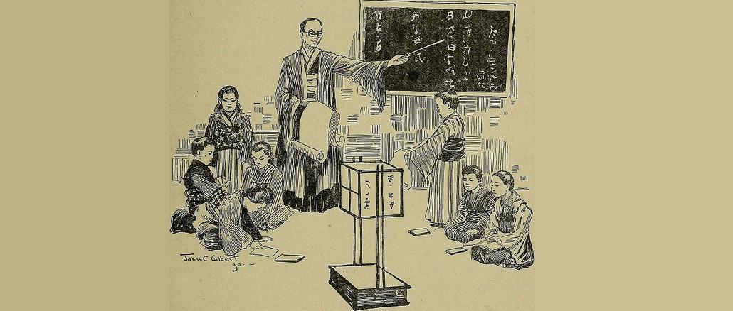 Szkoła - przedmioty - słówka japońskie