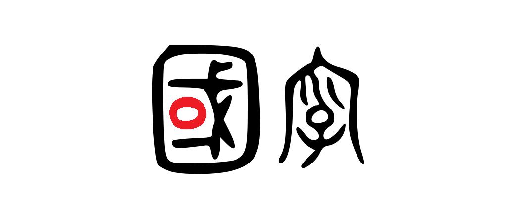 kokuji - japonia-info.pl
