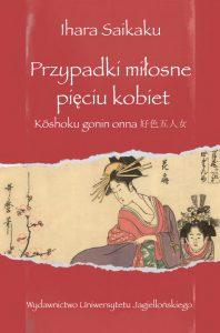 Przypadki miłosne pięciu kobiet - japonia-info.pl