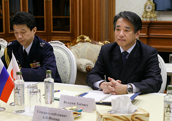 Toyohisa Kozuki ambasadoru Japoniei în Rusia