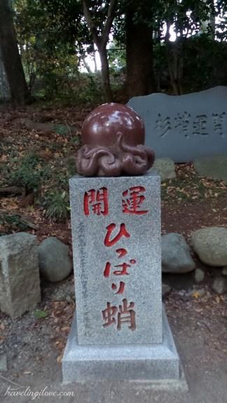 takao-san-4