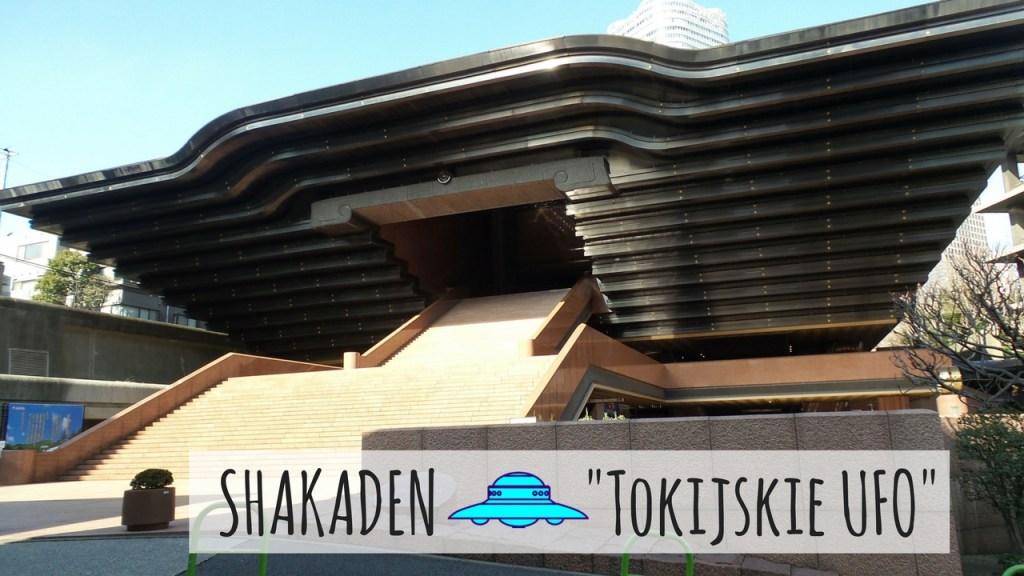 Reiyukai Shakaden