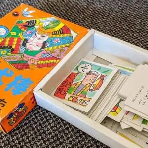 Juegos Y Juguetes Tradicionales Japoneses Japonismo
