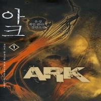 Ark :