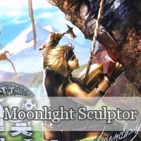 Moonlight Sculptor :