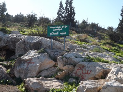 "The sign says ""Prophet Isa's-peace be upon him-cave"