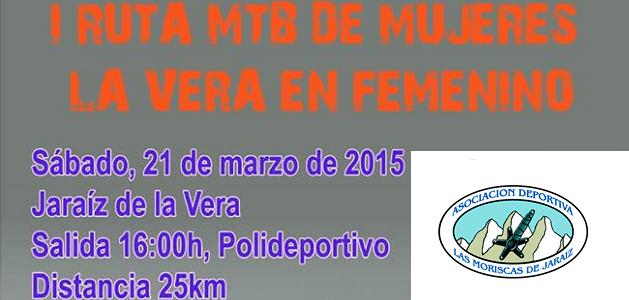 "I Ruta de MTB de Mujeres ""La Vera en Femenino"""