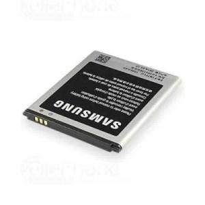 Batterie Samsung s3 mini