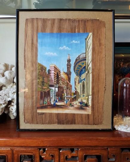 Peinture à l'huile peint à la main sur du papyrus séché, EGYPTE - Dimension: 45 cm de haut x 34 cm de large - Prix de vente : 100€.