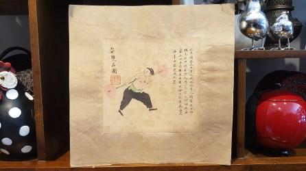 Estampe chinoise peinte sur papier de Chine, CHINE - Dimension : 30 cm x 30 cm - Prix de vente : 45€.