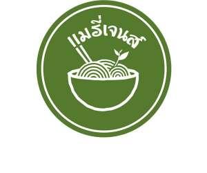 Meri Jane's Restaurant Logo Design