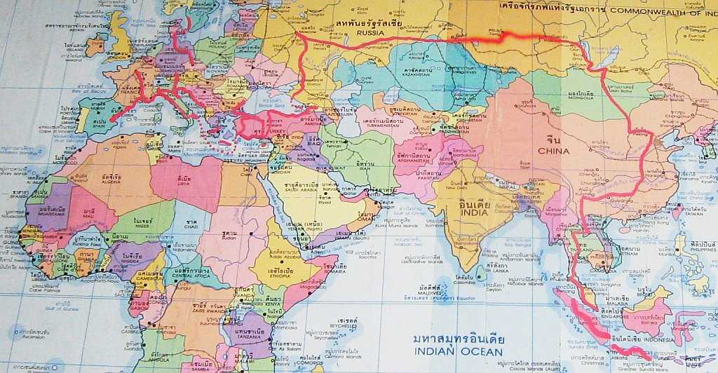 the world by bike, reaching the far east countries of southern Asia.