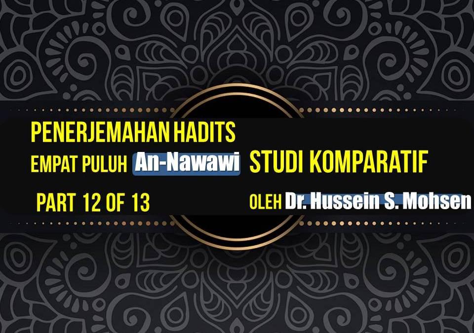 Penerjemahan Hadits Empat Puluh An-Nawawi, Studi Komparatif oleh Dr. Hussein S. Mohsen (Part 12 of 13)