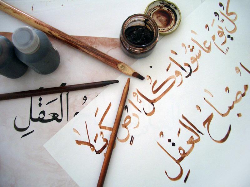 Pentingnya Belajar Bahasa Arab