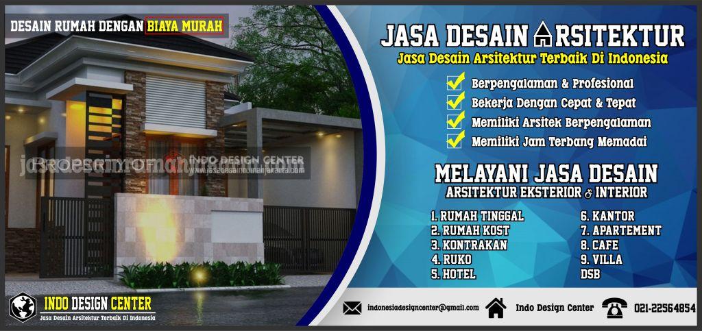 Desain rumah dengan biaya murah