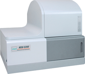 MSV-5000 Series UV-Visible Microspectrometer