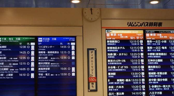 羽田空港から予約したリムジンバスで東京ディズニーリゾート・ホテルミラコスタへ行く