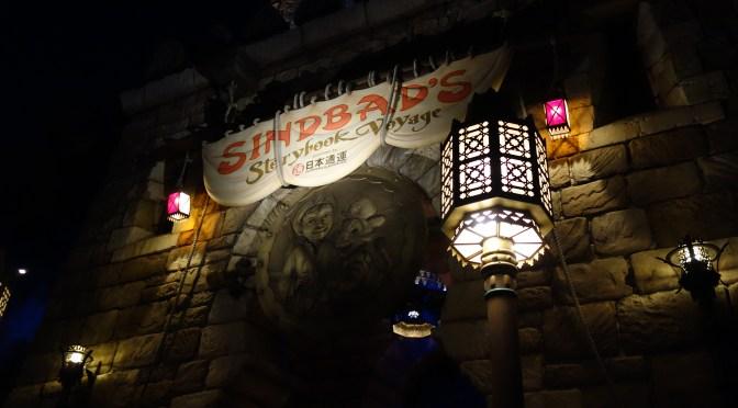 夜のアラビアンコーストで楽しむ(東京ディズニーシー)