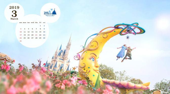 東京ディズニーリゾート 運営カレンダー2019年3月