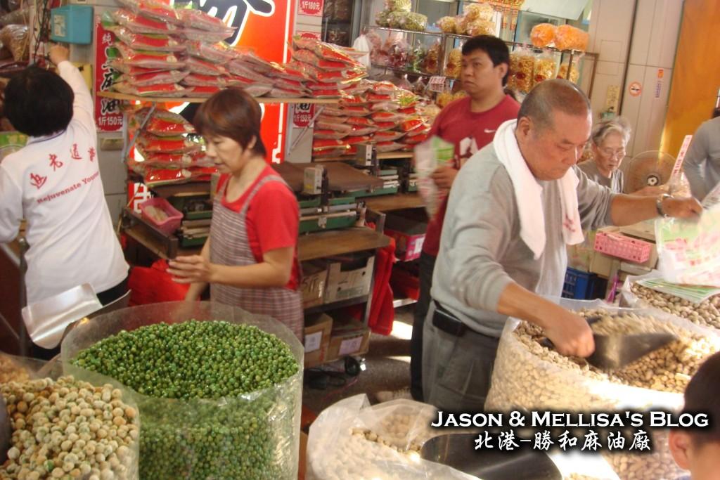 北港-勝和花生蔴油廠   Jason & Mellisa's Blog