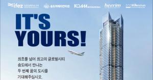 [최신자료] 송도아메리칸타운 2단계 추진 사항 – 2019년 3월