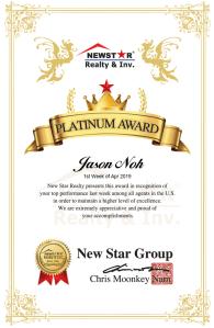 미주 전체 금탑 수상(Platinum Award)