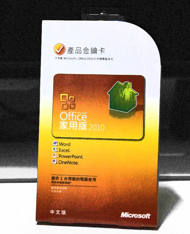 簡單啟動! Microsoft Office 2010 – Product Key Card | 想‧開箱