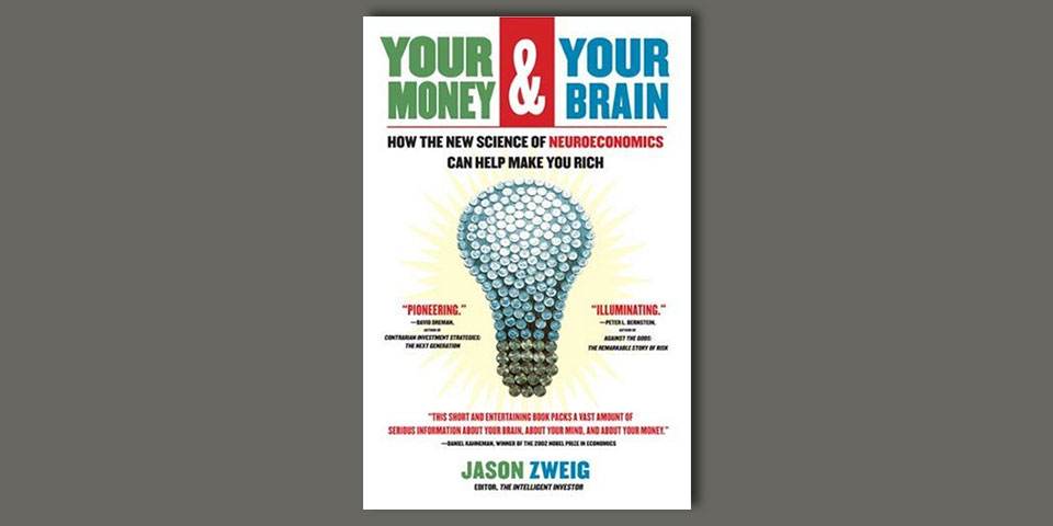 Your Money and Your Brain