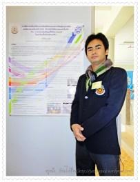 (2554_01_09-13) การเผยแพร่ผลงานวิจัยครู สควค.ในงาน วทร.ครั้งที่ 20