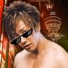 Aoyama Aoi best MILF
