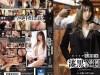 No.390 หนัง av คัดพิเศษ IPX-537 สาวสายลับ รับงานเสียวหี Tsubasa Amami
