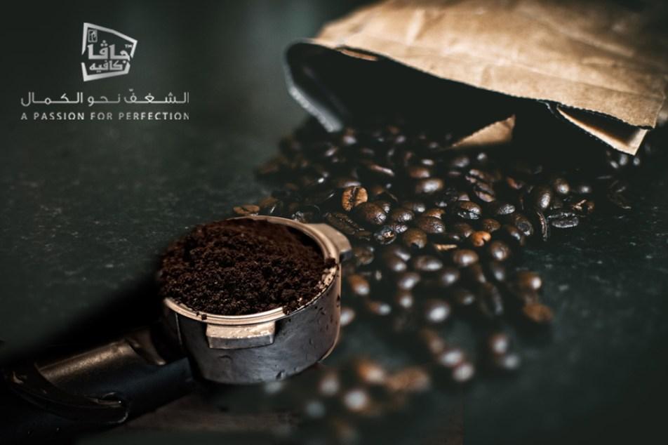 caffeine coffee beans