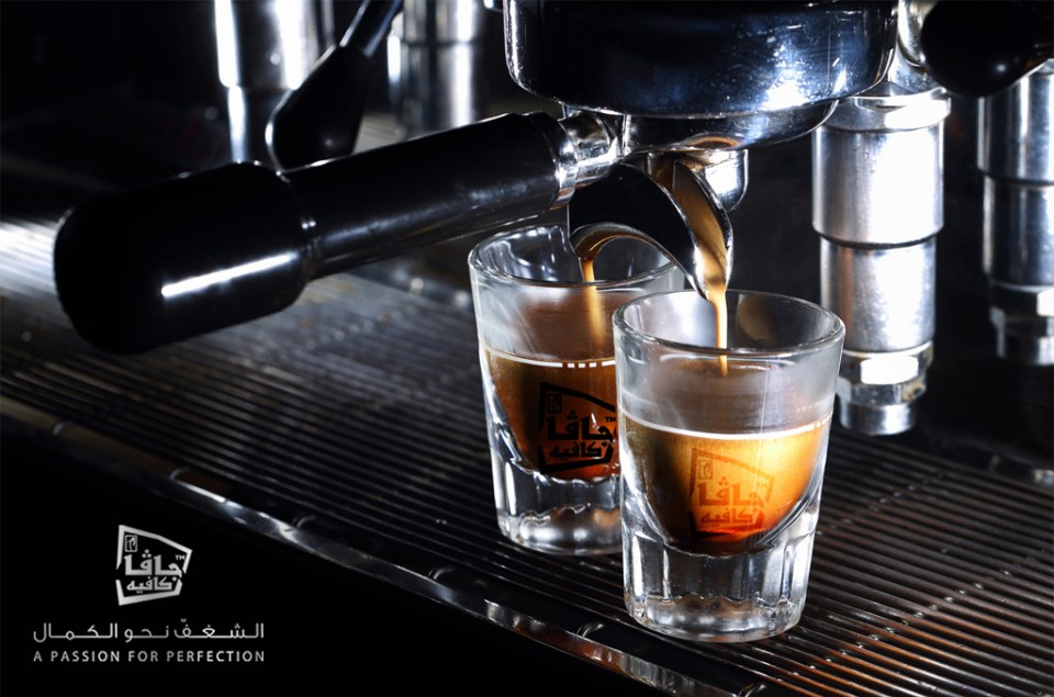 professional espresso machine brewing