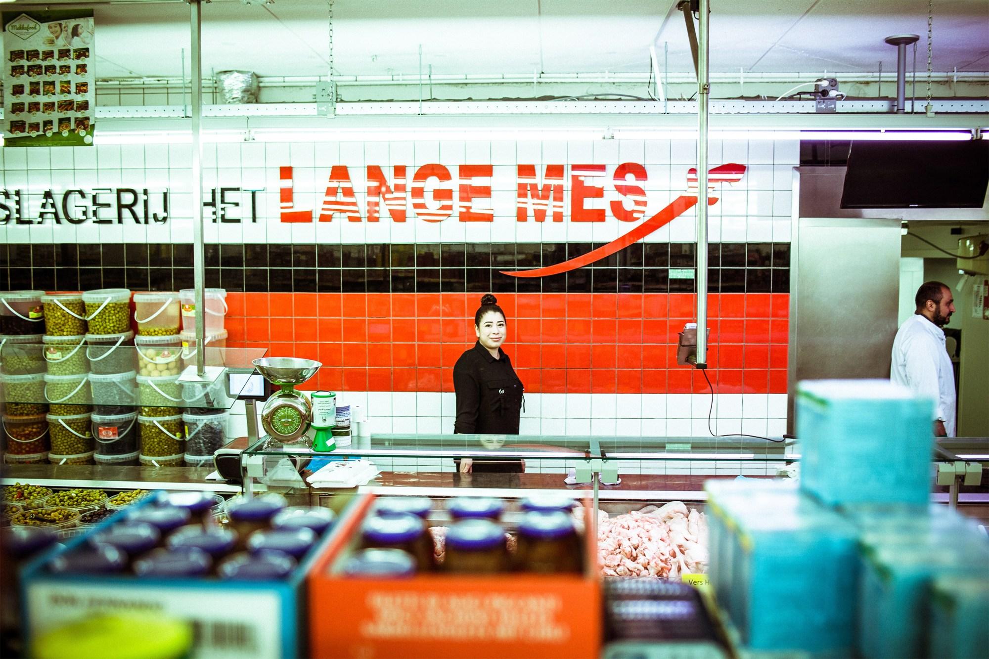 Slagerij in supermarkt Het Lange Mes in de Javastraat in het Javakwartier