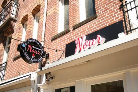 Gevel van Restaurant Nour in de Javastraat in het Javakwartier