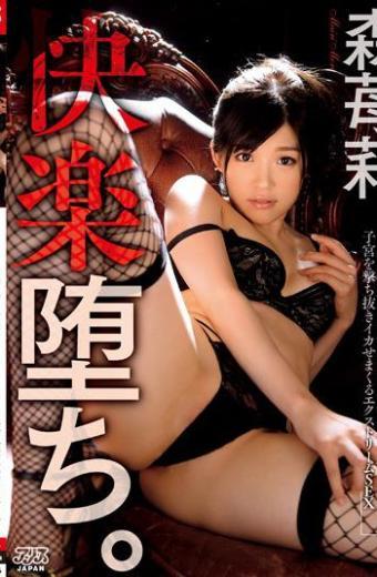 DVAJ-186 Mori Mairi Extreme SEX Spree