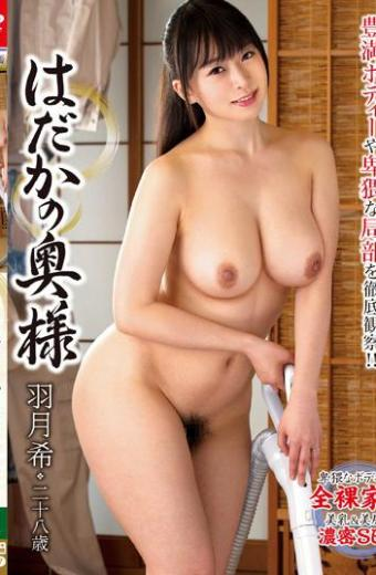Barefoot Wife Mizuki Nozomi