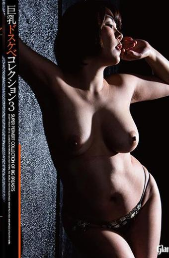 Busty Doskebe Collection 3 Nishizono Sakuya And Takashiro Aya