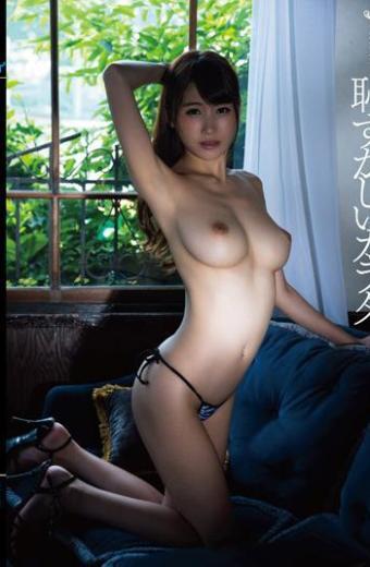 Embarrassing Body Realistic Love Doll Mihara Honoka